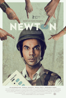 Newton Profile Picture