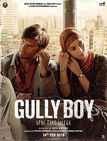Gully Boy Profile Picture