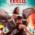 Ek Paheli Leela Profile Picture