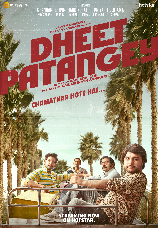 Dheet Pathangey