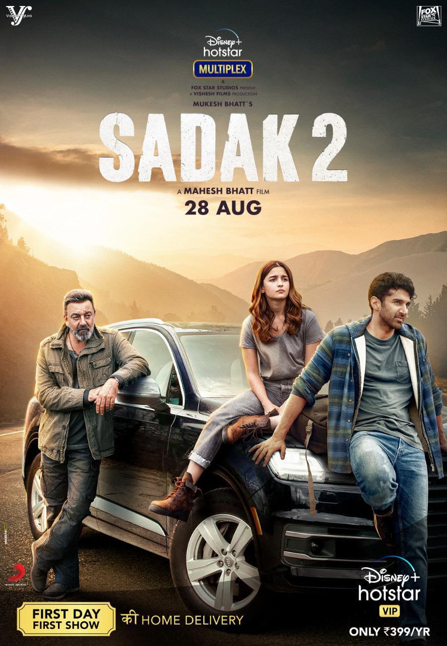 Sadak 2 Profile Picture