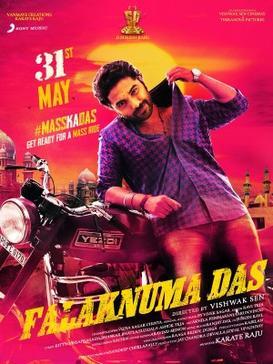 Falaknuma Das Profile Picture