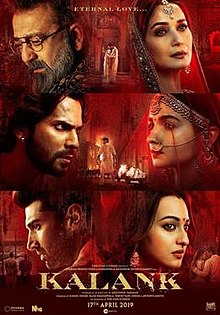 Kalank Profile Picture