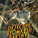 Detective Byomkesh Bakshy Profile Picture