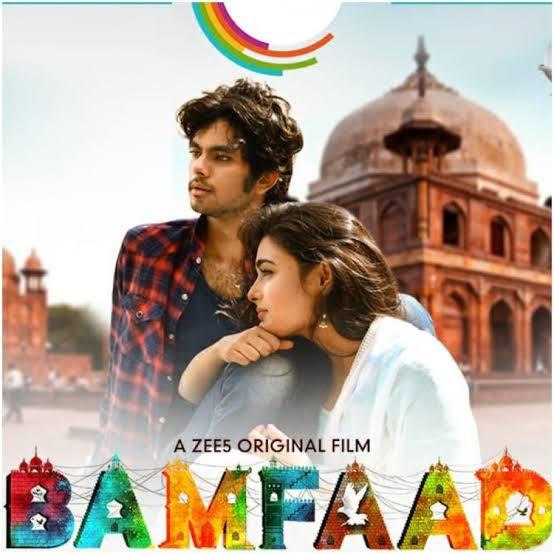 Bamfaad Profile Picture