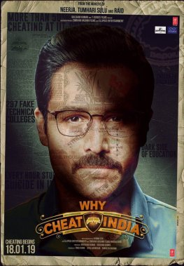 Why Cheat India Profile Picture