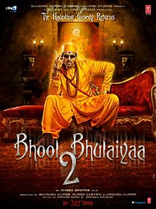 Bhool Bhulaiyaa 2 Profile Picture