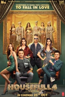 Housefull 4 Profile Picture