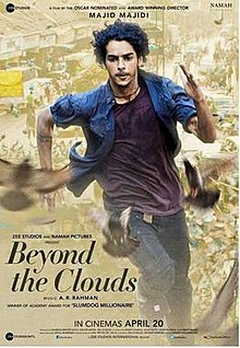 Beyond the Clouds Profile Picture
