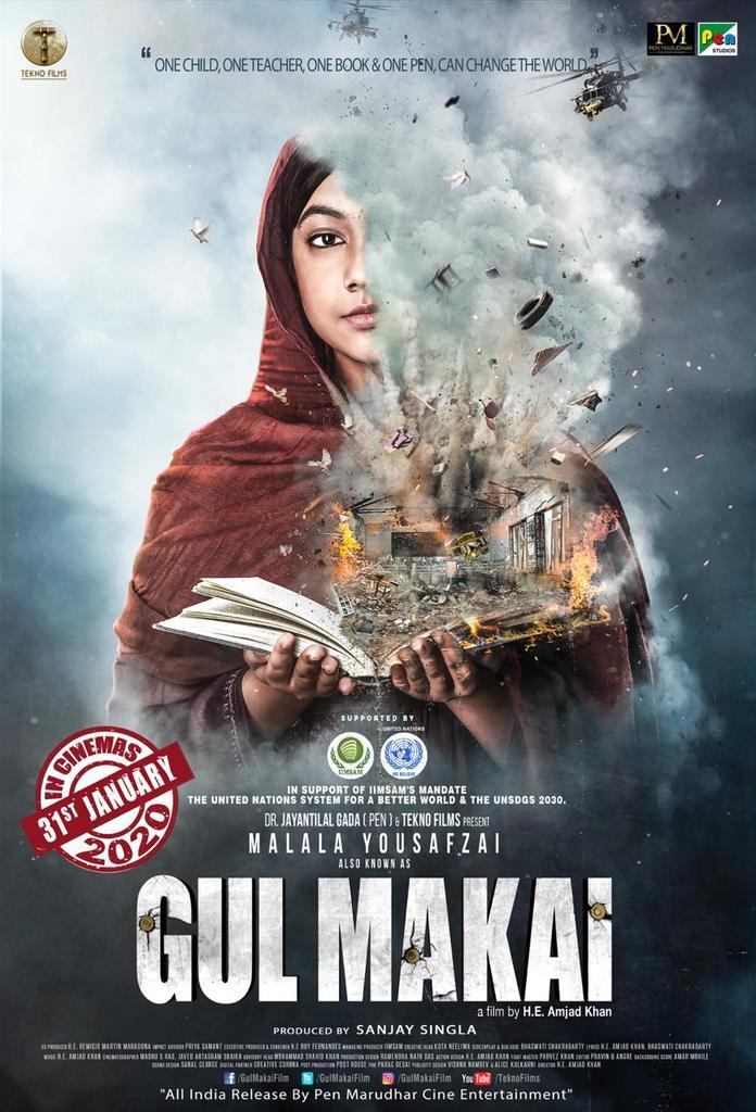 Gul Makai