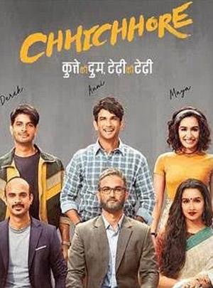 Chhichhore Profile Picture