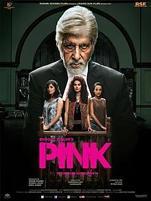Pink (2016) Profile Picture