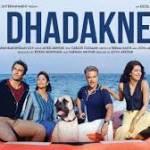 Dil Dhadakne Do Profile Picture