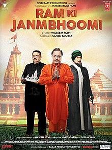 Ram Ki Janmbhoomi Profile Picture