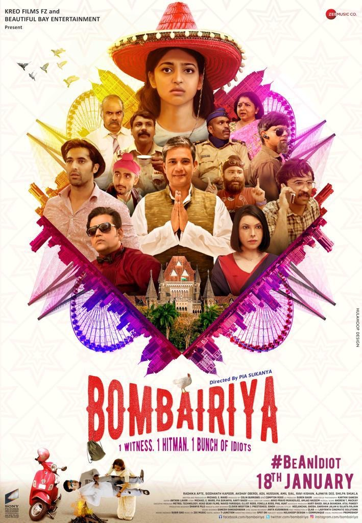 Bombairiya Profile Picture