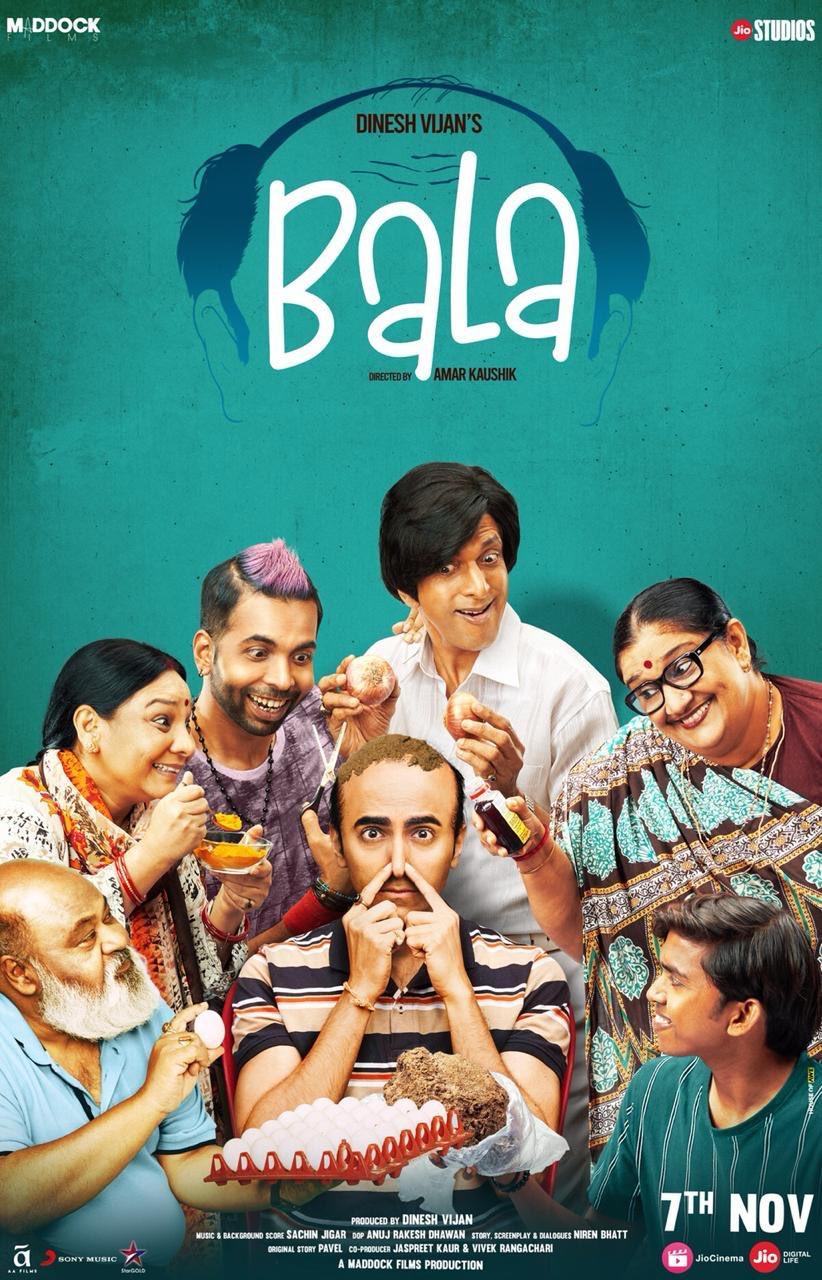 Bala Profile Picture