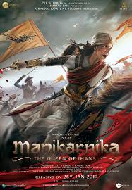 Manikarnika: The Queen of Jhansi Profile Picture