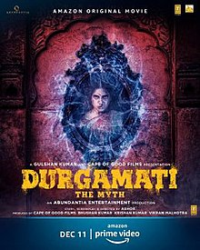 Durgamati Profile Picture
