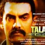 Talaash Profile Picture