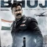 Bhuj Profile Picture