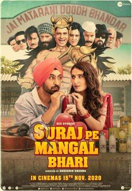 Suraj Pe Mangal Bhari Profile Picture