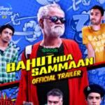 Bahut Hua Samman Profile Picture