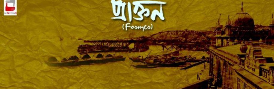 Praktan Cover Image