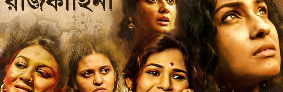 Rajkahini Cover Image