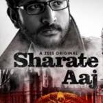 Sharate Aaj Profile Picture