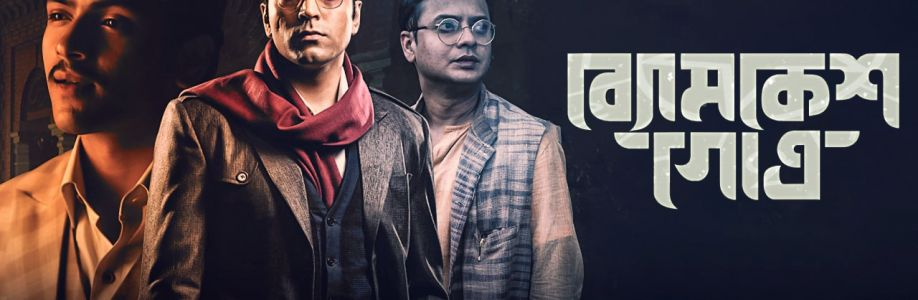 Byomkesh Gotro Cover Image