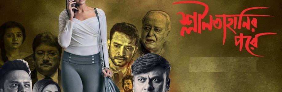 Shlilatahanir Pore Cover Image