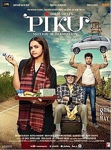 Piku 2015 Profile Picture