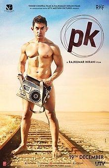 PK Profile Picture
