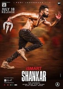 iSmart Shankar Profile Picture